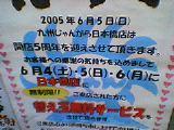 200505201847.jpg