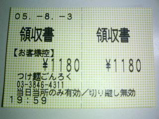 200508041223000.jpg