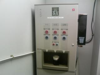 P1000433